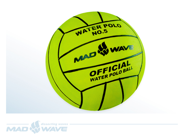 Water Polo Ball Water Polo Ball Official size Weight №5 Зеленый